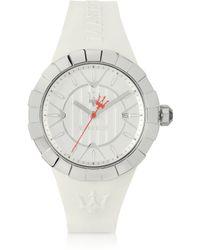 Maserati - Tridente 3h Silver Dial White Rubber Strap Womens Watch - Lyst