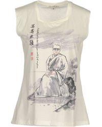 Ground Zero Sleeveless T-Shirt - Lyst