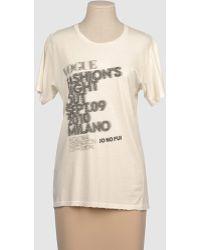 Jo No Fui Short Sleeve T-Shirt - Lyst