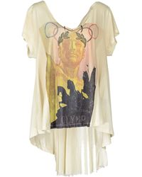 Bolongaro Trevor Short Sleeve T-Shirt - Lyst