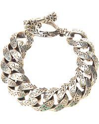 King Baby Studio Engraved Link Bracelet - Lyst