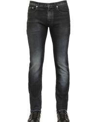 Dior Homme 17.5Cm Dark Side Denim Jeans black - Lyst