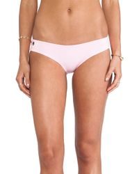 Maaji Pink Bottom - Lyst