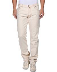 Pt05 Denim Trousers beige - Lyst