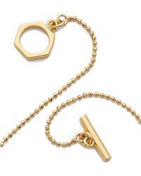 Rachel Zoe - Gavriel Small Lock Necklace - Gold - Lyst