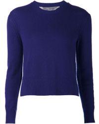 Reed Krakoff Classic Sweater - Lyst