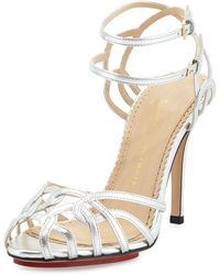 Charlotte Olympia Ursula Strappy Metallic Sandal - Lyst