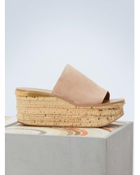 Chloé - Camille Leather Mules - Lyst