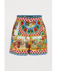 Dolce & Gabbana - Printed Shorts - Lyst