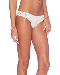 Mikoh Swimwear Cayman Skimpy Woven Bikini Bottom - Lyst