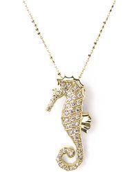 J. Herwitt - Small Seahorse Pendant Gold - Lyst