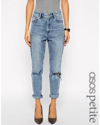 Asos Farleigh High Waist Slim Mom Jean in Day Dreamer Vintage Wash with Busted Knees - Lyst