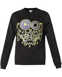Kenzo Monster Lurex Sweatshirt - Lyst