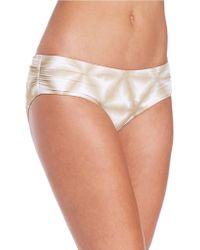 MICHAEL Michael Kors - Logo Bar Geo-print Shirred Bottom - Lyst