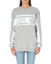 A Question Of - This Is Liberty Sweatshirt - Lyst
