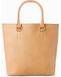 Mango Shopper Bag - Lyst