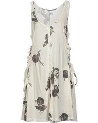 Cheap Monday White Short Dress - Lyst