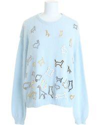 Mary Katrantzou Sweater - Lyst