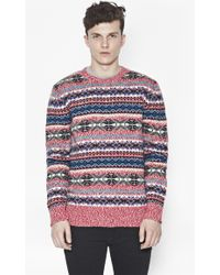 French Connection Twisted Wool Jumper - Lyst