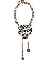 Lanvin - Mina Tiger Pendant Necklace - Lyst