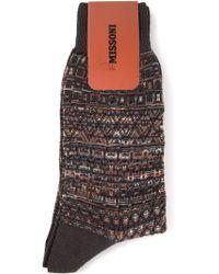 Missoni Knit Socks - Lyst