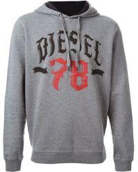 Diesel Logo Print Hoodie - Lyst