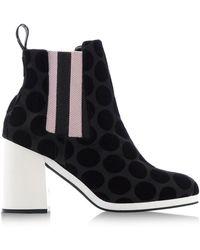 Sonia Rykiel Ankle Boots - Lyst