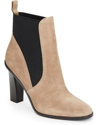 Via Spiga Maila Suede Ankle Boots - Lyst