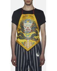 Xander Zhou | Chinese Pattern Silk Apron Vest | Lyst