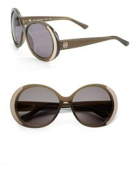 House of Harlow 1960 | Nicole 60mm Round Sunglasses | Lyst