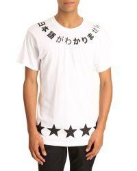 Eleven Paris Tshirt Stars Tycal White - Lyst