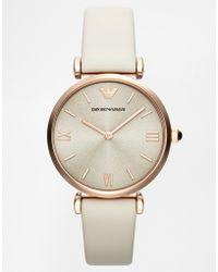 Emporio Armani Emporio Armarni Gianni T-Bar Rose Gold Watch Ar1769 - Lyst