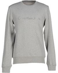Calvin Klein Jeans | Sweatshirt | Lyst