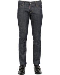 DSquared² 18Cm Slim Fit Dark Wash Stretch Jeans - Lyst