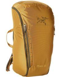 Arc'teryx Miura 35 Backpack - Lyst