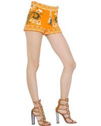 Emilio Pucci Cotton Floral Jacquard Shorts - Lyst