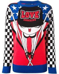 Love Moschino Intarsia Race Pattern Sweater - Lyst