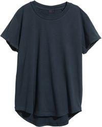 H&M Cotton T-shirt - Lyst