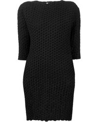 Issey Miyake Half Sleeve Textured Dress black - Lyst