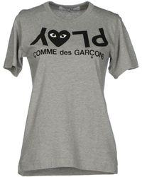 Comme Des Garçons T-shirt - Lyst