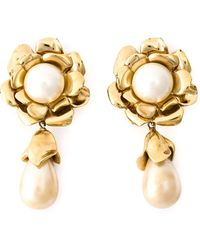 Yves Saint Laurent Vintage Pearl Flower Earrings - Lyst