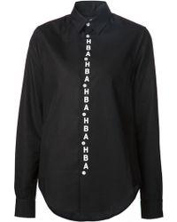 Hood By Air Vertical Logo Print Shirt - Lyst