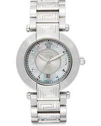 Versace Reve Stainless Steel  Mother-of-pearl Greek Key Link Watch - Lyst