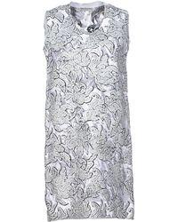 Balenciaga White Short Dress - Lyst