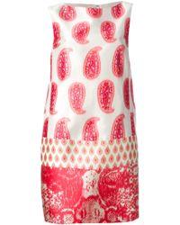 Giambattista Valli Silk Printed Shift Dress - Lyst