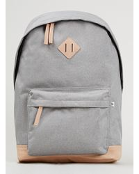 TOPMAN - Grey Melange Backpack - Lyst