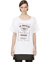 Pierre Balmain White Le Nouveau T_shirt - Lyst