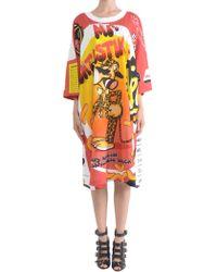 Moschino Printed-Dress - Lyst