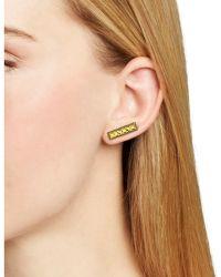 Anna Beck - Bar Stud Earrings - Lyst