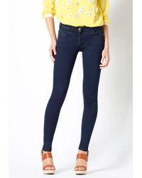 Patrizia Pepe Skinny 5-pocket Jeans in Stretch Denim - Lyst